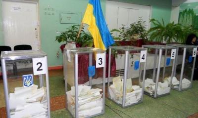 На Николаевщине избирательная комиссия подписала незаполненный протокол