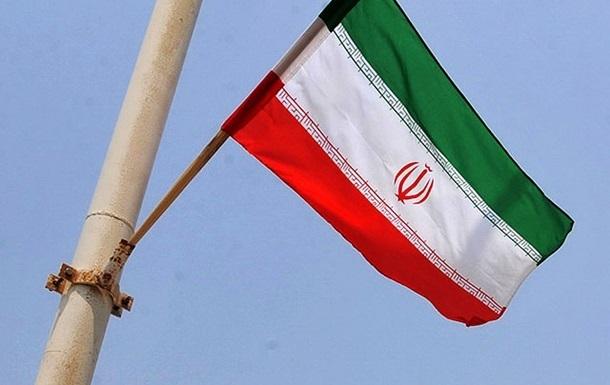 Вашингтон расширил санкционный список против Ирана